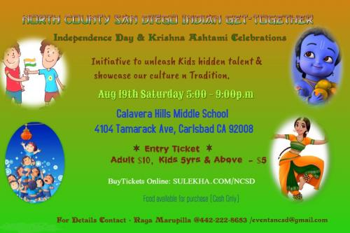 Independence Day & Janma Ashtami Celebrations